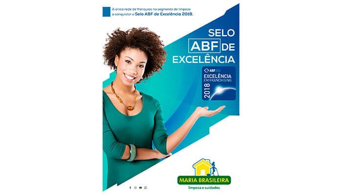 Maria Brasileira, marca chancelada